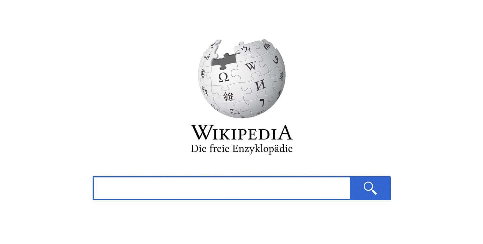 Wikipedia Eintrag erstellen